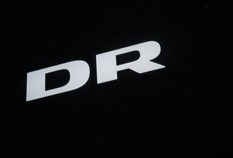 Danmarks Radio, Kunstregistrering